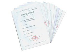 KLMZ软件测试报告
