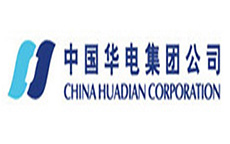 中国华电集团公司-正广电合作伙伴