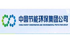 中国节能环保集团公司-正广电合作伙伴