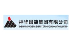 神华国能集团有限公司