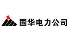 国华电力公司-正广电合作伙伴