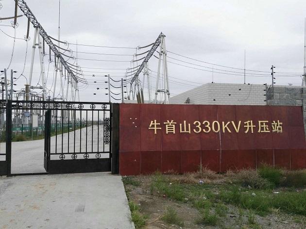 宁夏电力公司牛首山330kv变电站选用安徽正广电公司的直流偏磁隔直装置