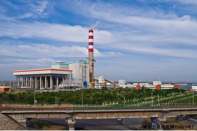 神华国能宁夏煤电有限公司鸳鸯湖电厂选用安徽正广电公司的直流偏磁隔直装置