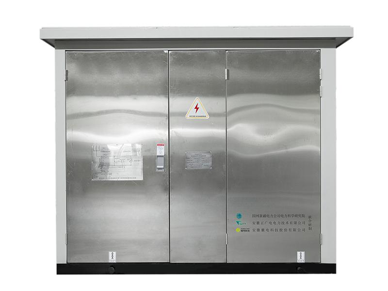 电容型隔直装置