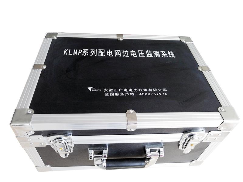 配电网过电压监测装置