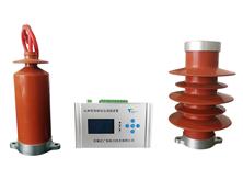 电压互感器流敏型智能消谐装置